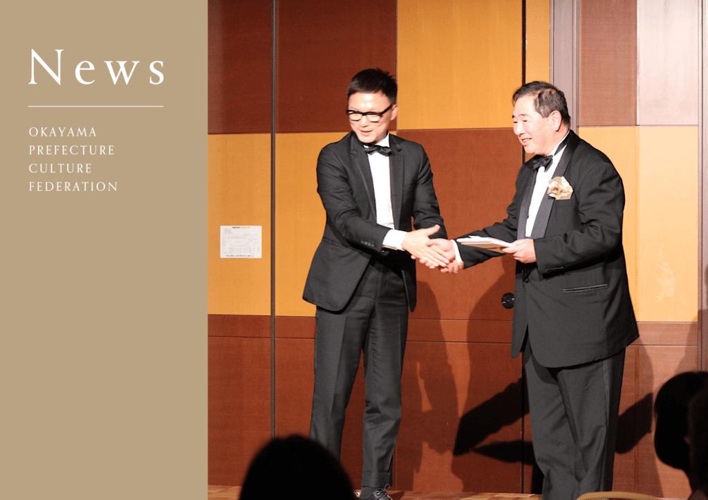 石川文化振興財団より、ご寄付を頂戴しました!