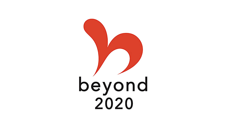 beyond2020_logo