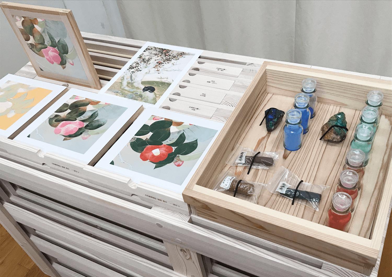 岡山県立美術館の「画材キット」